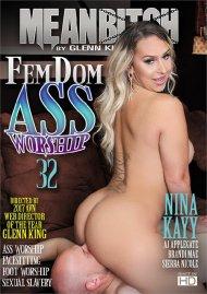 FemDom Ass Worship 32 Porn Movie