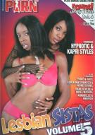 Lesbian Sistas Vol. 5 Porn Movie