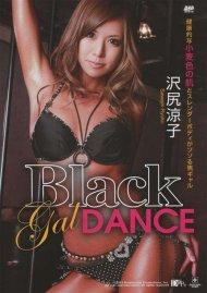 Samurai Porn 98: Black Gal Dance Porn Movie