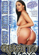 One Wet Ass Porn Movie