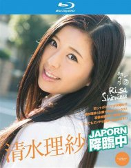 Catwalk Poison 127: Risa Shinizu Blu-ray Movie