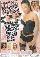 Teanna Kais Club House Porn Movie