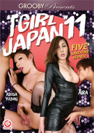 Tgirl Japan #11 Porn Video
