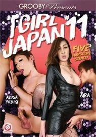 Tgirl Japan #11 Movie