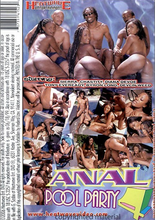 anal pool