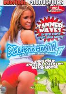 Squirtamania #17 Porn Movie