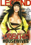 Oriental Housewives Porn Movie