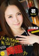 Catwalk Poison 126: Tachibana Misuzu Porn Video