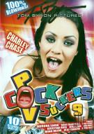 POV Cock Suckers 9 Porn Movie