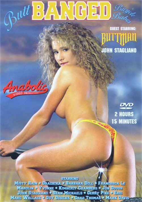 XXX Butt Banged Bicycle Babes (1995)