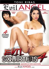 Evil Squirters 4 Porn Movie