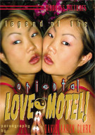 Legend of the Oriental Love Motel Porn Movie