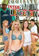 Inter-Racial Demolition Porn Movie