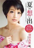 Memories Of Summer: Mari Haneda Porn Movie