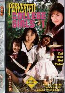 Perverted College Girls #1 Porn Movie