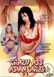 Crazy Ass Asian Girls #1 Porn Movie