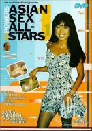 Asian Sex All-Stars 1 Porn Movie