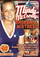 Mindy McCready Baseball Mistress Porn Video
