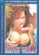 Breast Wishes! #14 Porn Movie