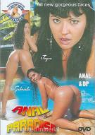 Anal Paradise Porn Movie