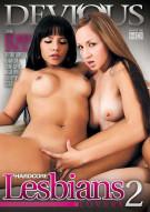 Hardcore Lesbian Lovers 2 Porn Movie