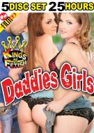Daddies Girls (5-Pack) Porn Movie