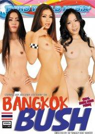 Bangkok Bush Movie