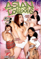 Asian Lollipops 3 Porn Movie