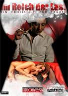Im Reich der Lust Porn Video