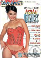 Asian Desires Vol. 4 Porn Video