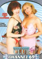 Granny Lesbian Club Porn Movie