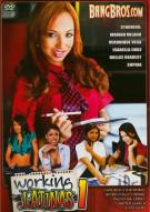 Working Latinas 1 Porn Movie