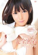 La Foret Girl Vol. 69: Mihono Porn Video