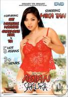 Asian Sakura Porn Video