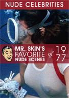 Mr. Skin's Favorite Nude Scenes of 1977 Porn Video