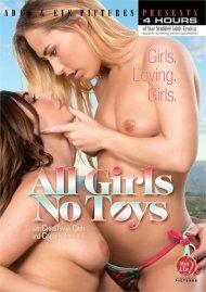 All Girls No Toys Movie