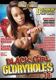 Black Girl Gloryholes #14 Porn Movie