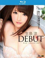 S Model 173: Ryo Ikushima Debut Blu-ray Porn Movie