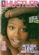 Ghetto Chicks Love Monster Dicks 3 Porn Video