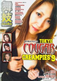 Tokyo Cougar Creampies 9 Porn Video