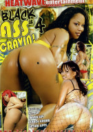 Black Ass Cravin! #4 Porn Movie
