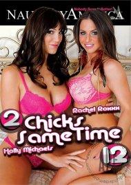 2 Chicks Same Time Vol. 12 Porn Movie