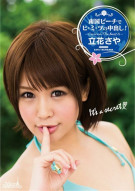 Merci Beaucoup 12: Saya Tachibana Porn Movie