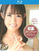 Merci Beaucoup 28: Amiotoha Blu-ray