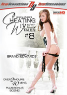 Cheating Wives Tales #8 Porn Movie