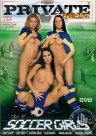 Soccer Girls Porn Movie
